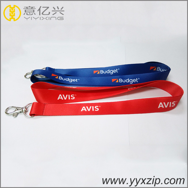 Full Color Printed Sublimation Lanyard