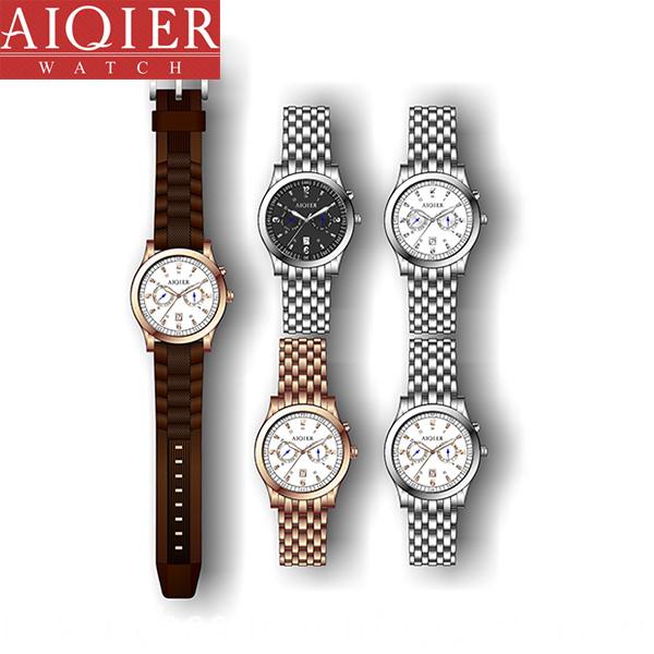 matic Fashion Watch Men