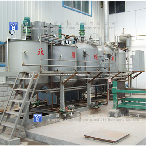 sunflower oil refine machine