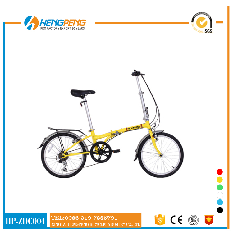 Yellow frame folding bikes