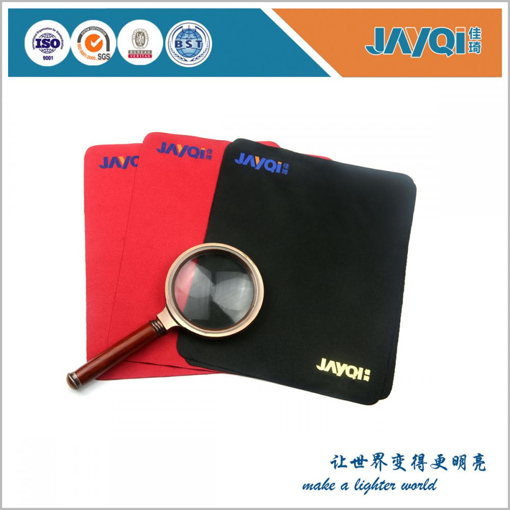 Microfiber Cleaning Cloth Custom