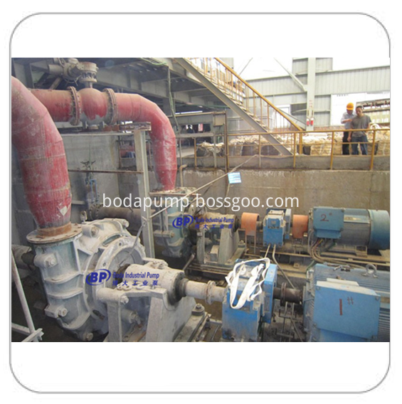 slurry pump application 1