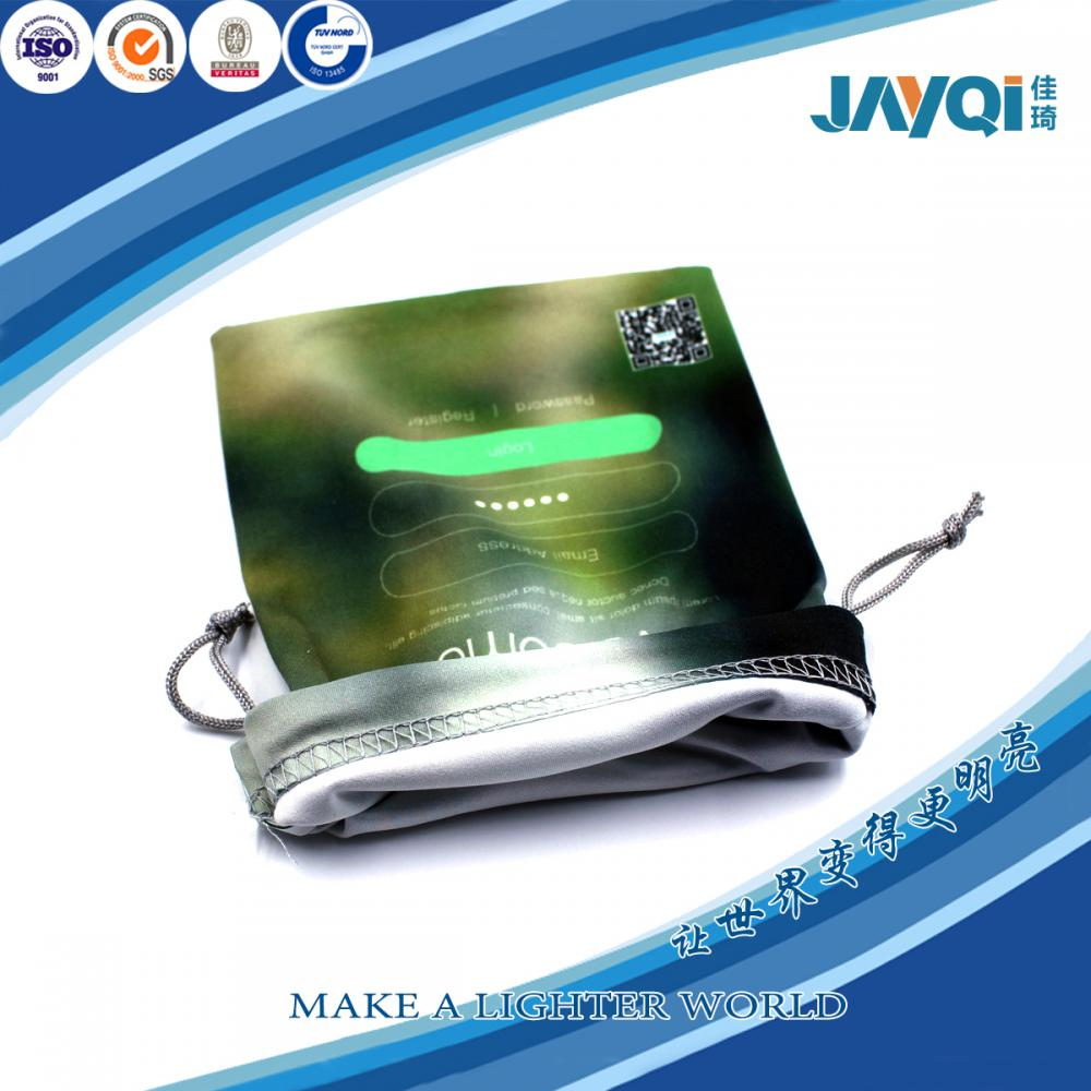 Microfiber Mobile Phone Bag with Double Ropes