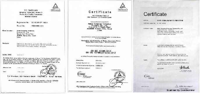 protective clothing certificate 1