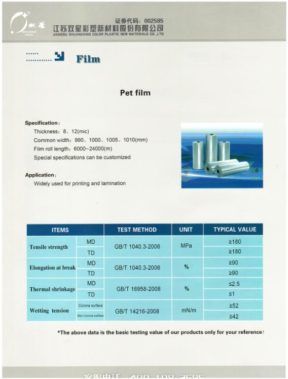 Polyester film (Mylar)electrical insulation
