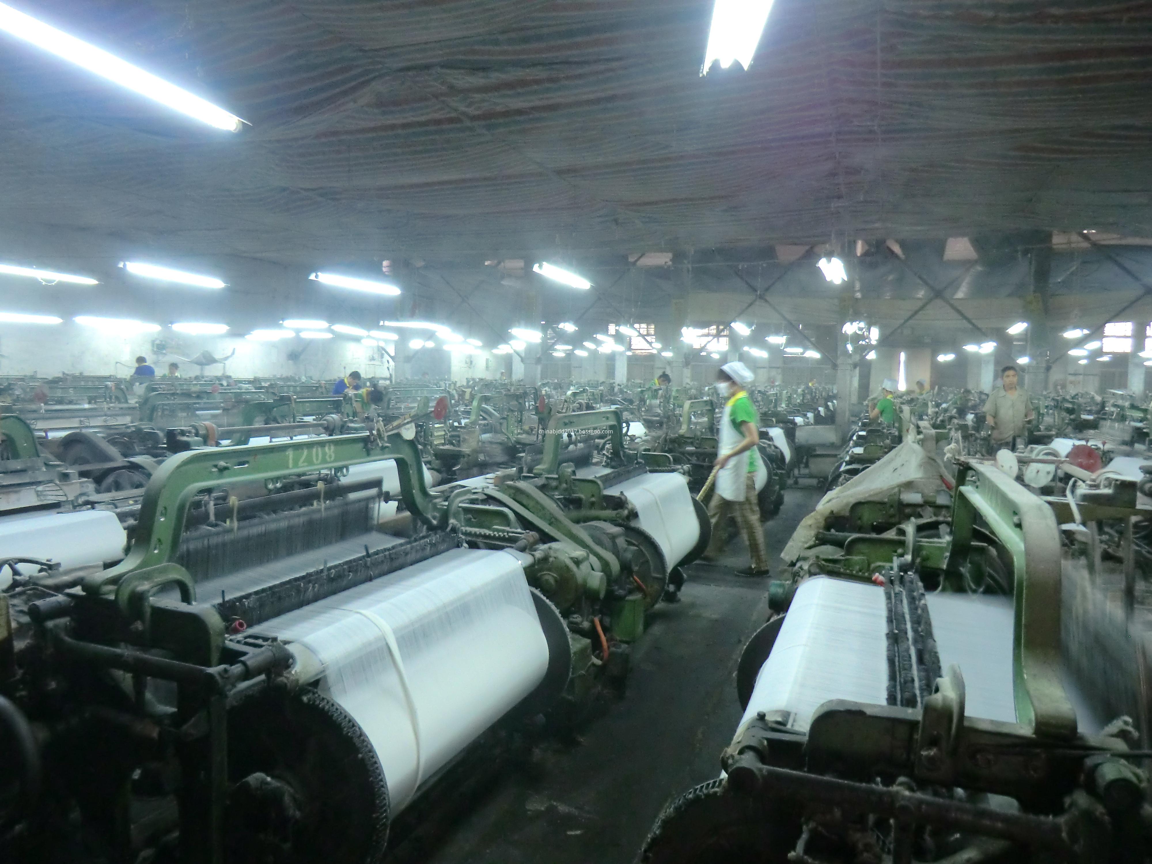 CVC 60/40 High density of woven blended fabric