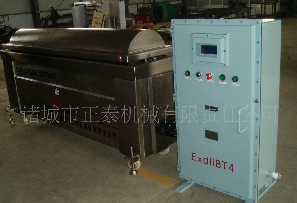 explosion-proof vacuum packing machine (3)