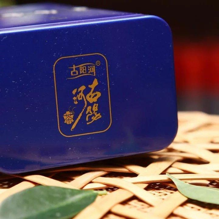 Maojian Tea