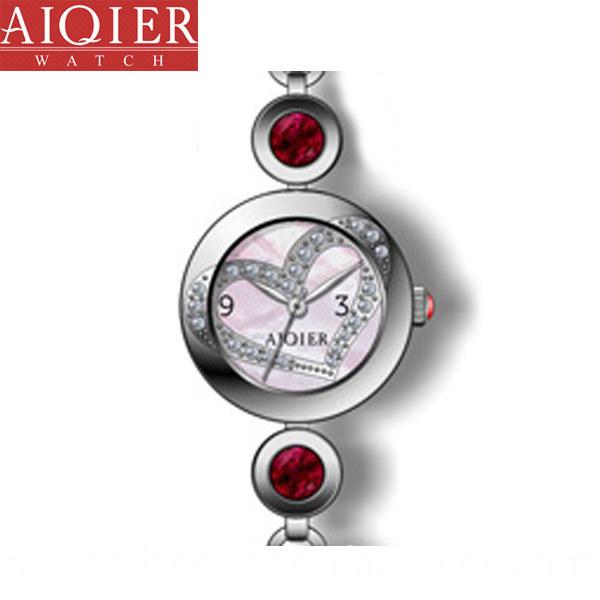 Ladies Bracelet Watches