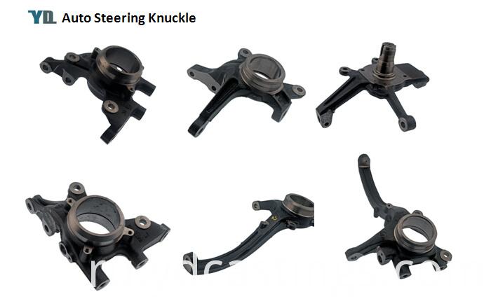 Cast Iron Auto Steering Knuckle