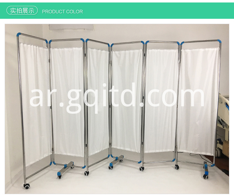 Screen With Wheels