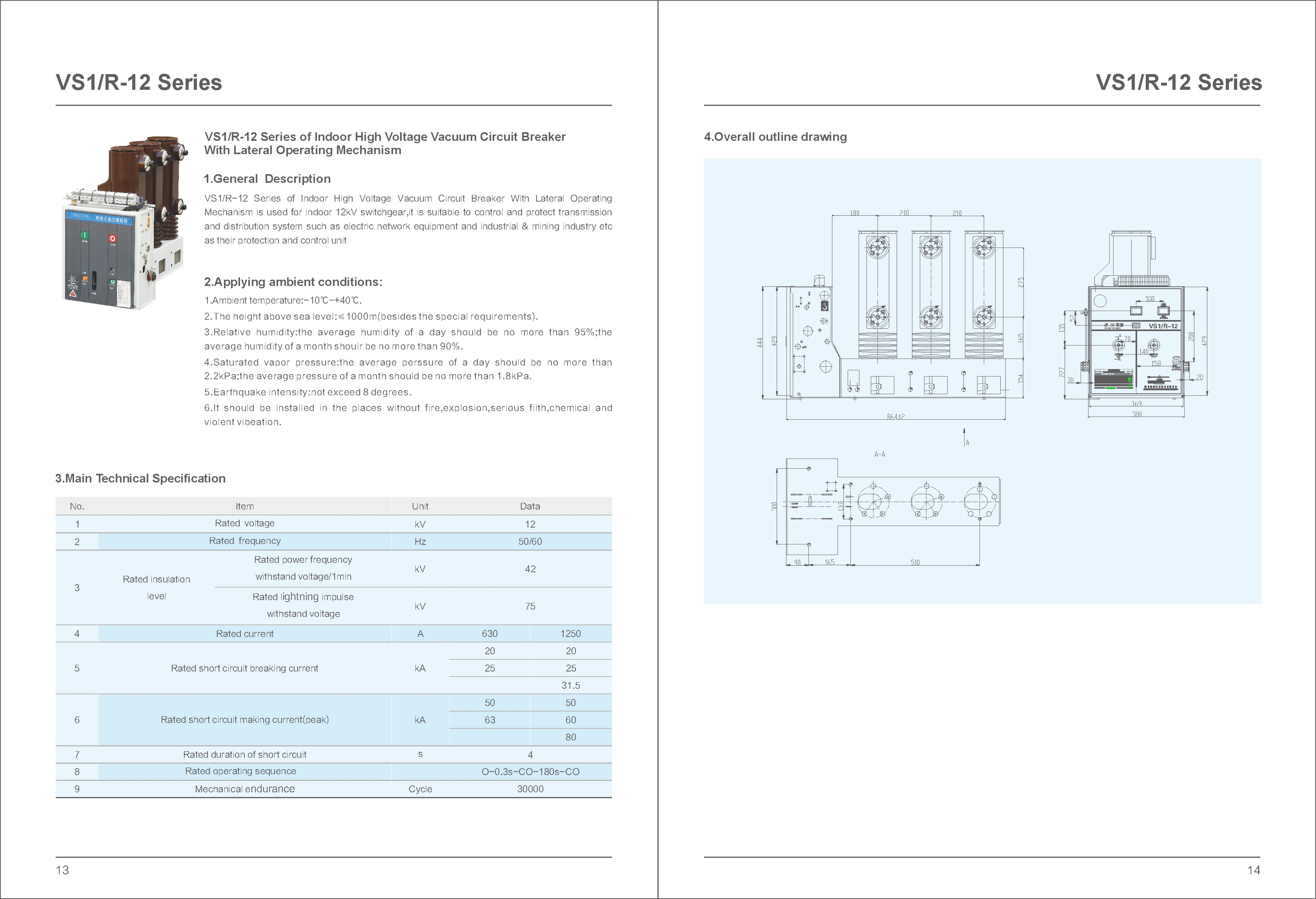 Lateral type VCB Technical Specification and Outline Drawing