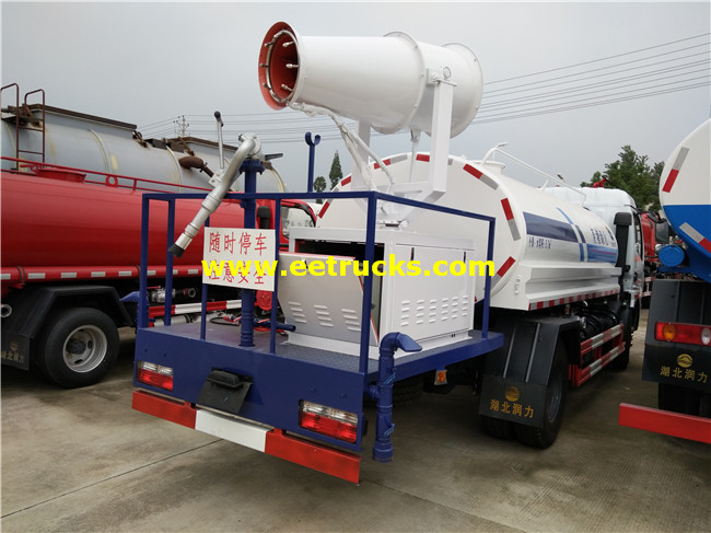 Dongfeng Dust Suppression Trucks