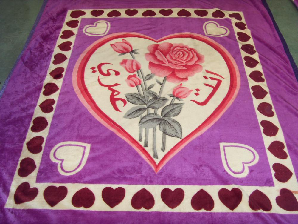Queen size adult blanket