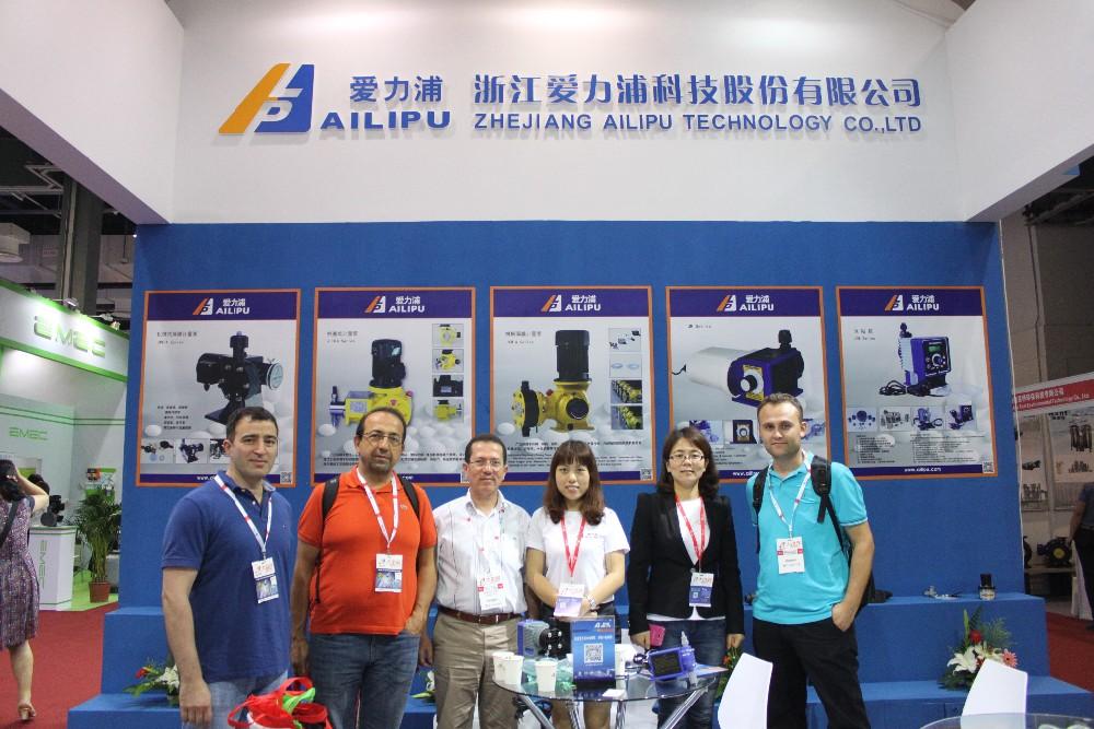 Dosing pump exhibition