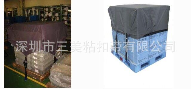 reusable package flim
