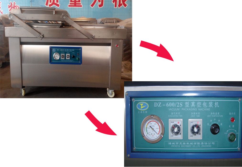 Industrial Packaging Machine