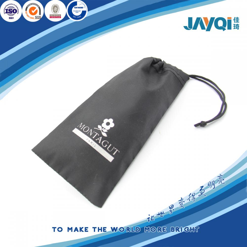 Black Microfibre Fabric Eyeglass Pouch