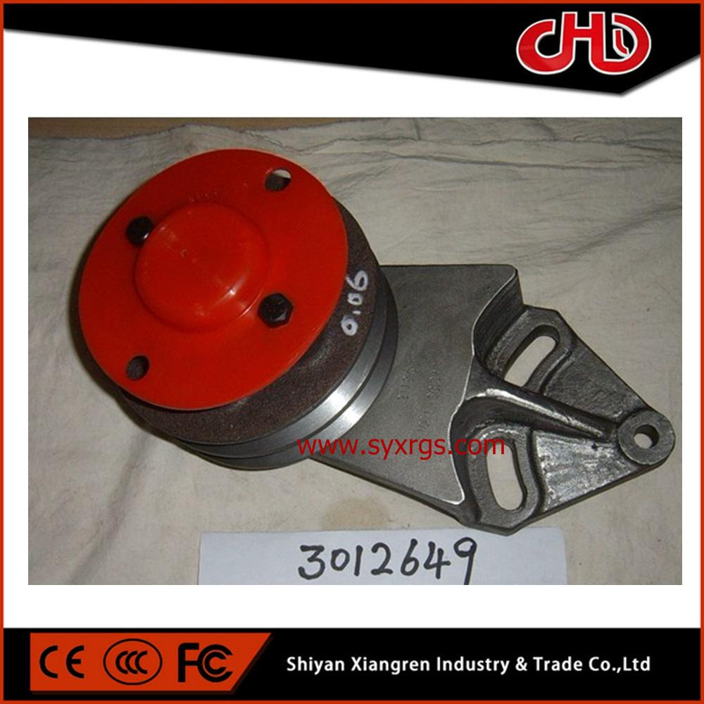 3012649 CUMMINS Fan Hub