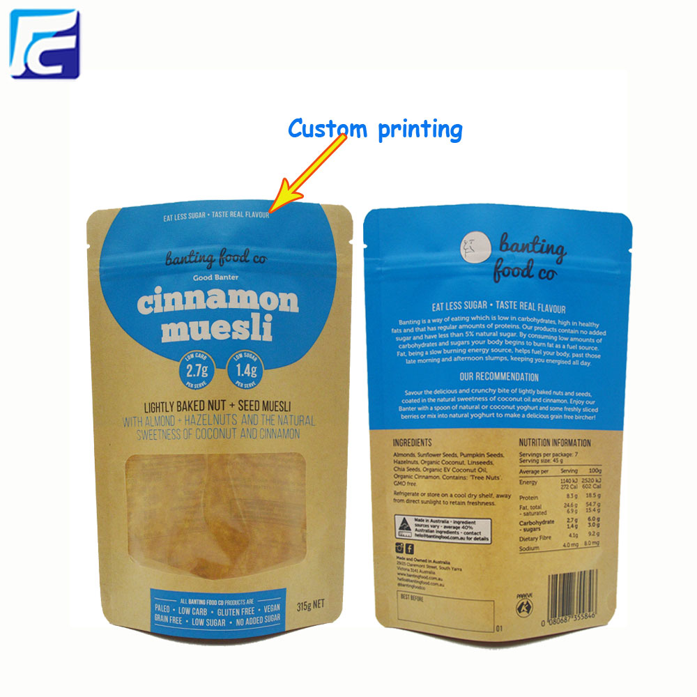 Wholesale Kraft Paper Bags