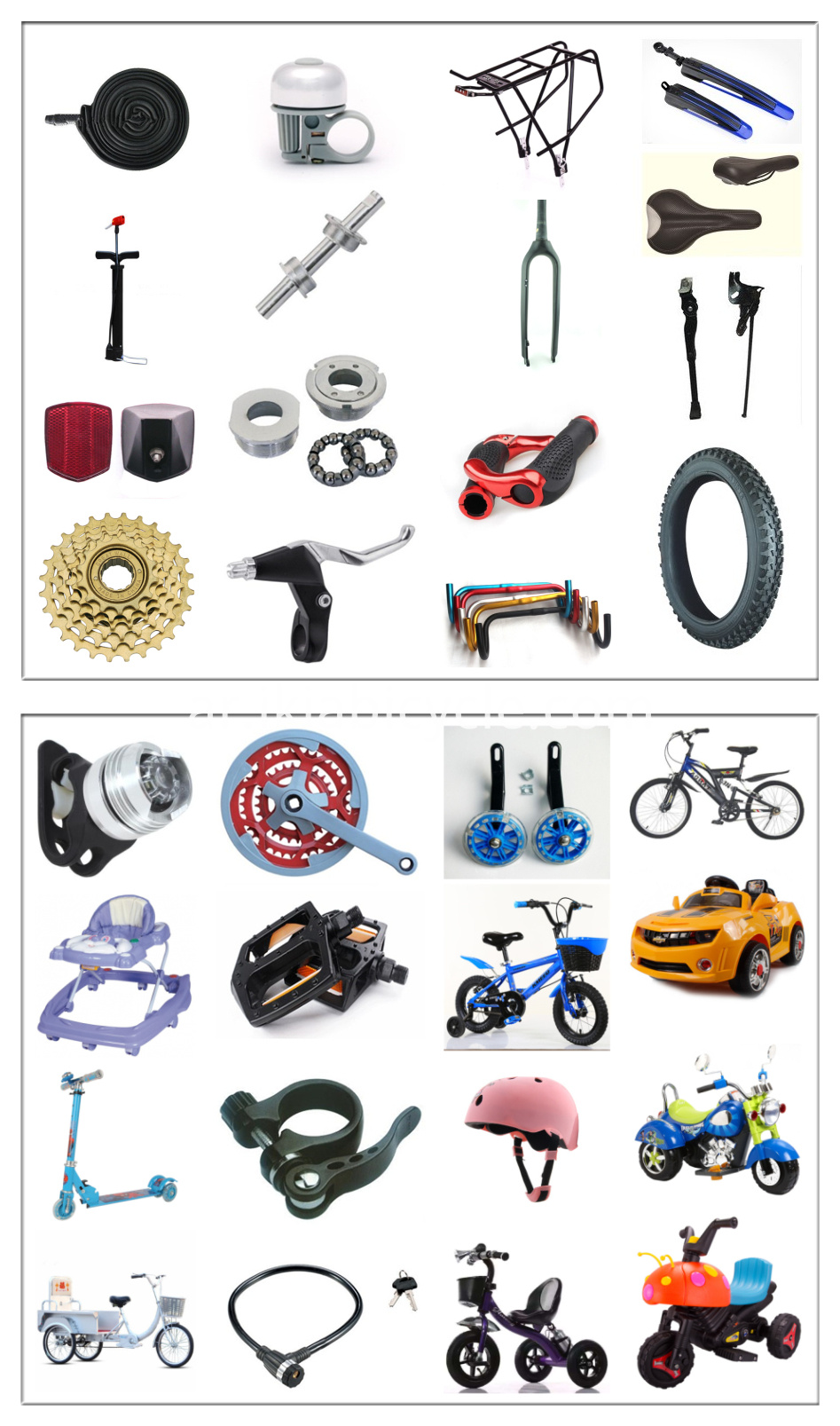bike part