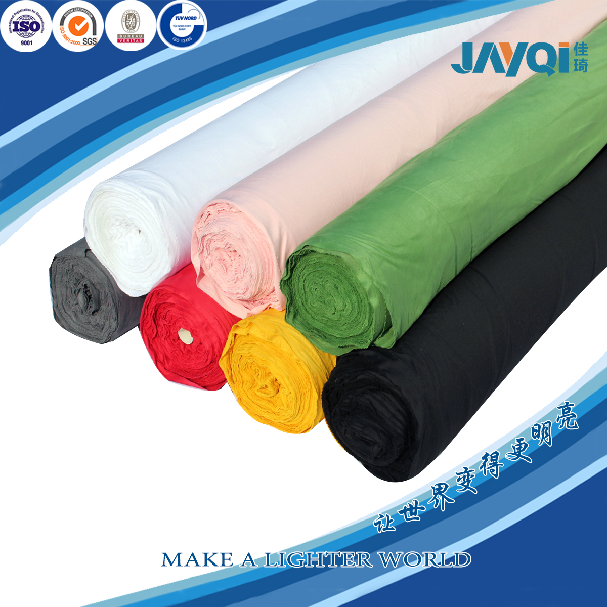 Low Cost Microfiber 100% Polyester Fabric Roll