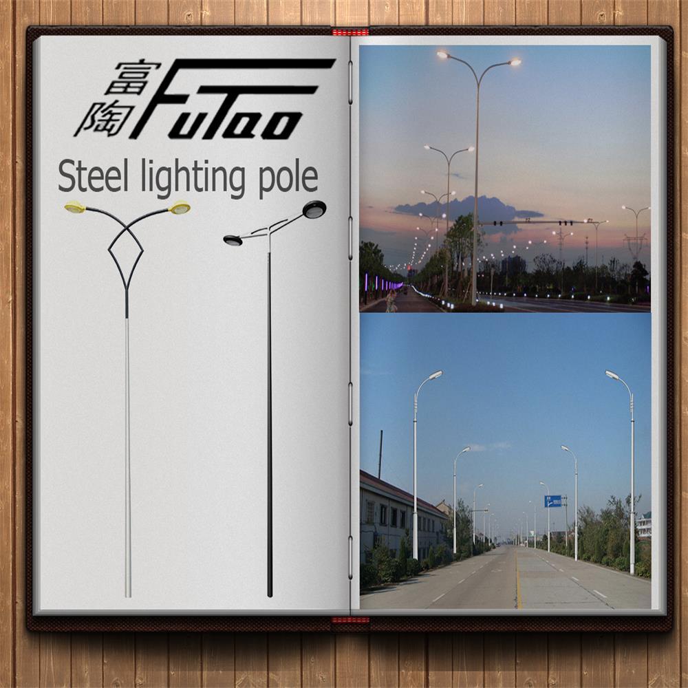 street pole