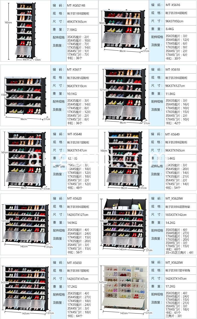 Shoe Cabinet size