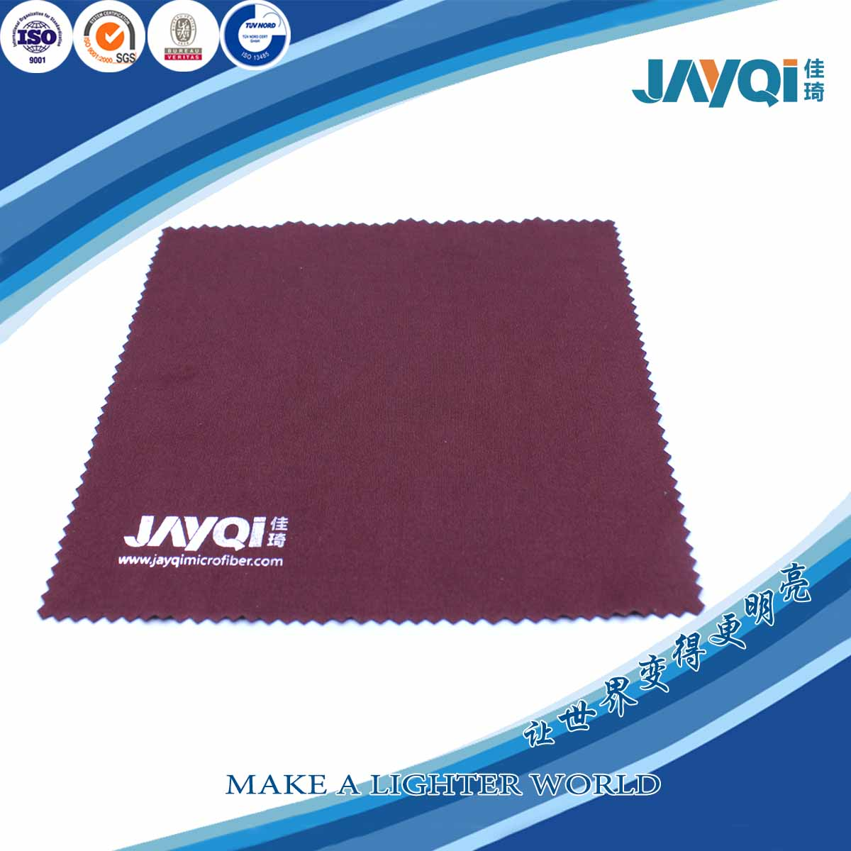 Advertising Microfiber Sunglasses Cleaning Cloth