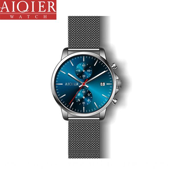 Latest Classic Watch