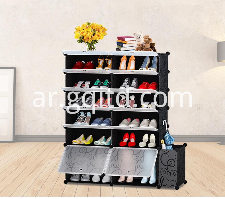 Cube Shoe Racks