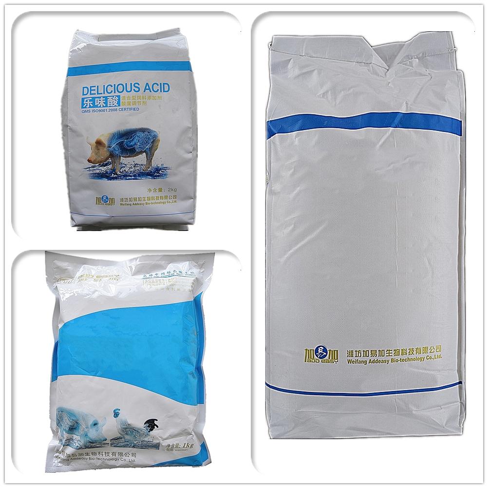 Feed powder acidifier