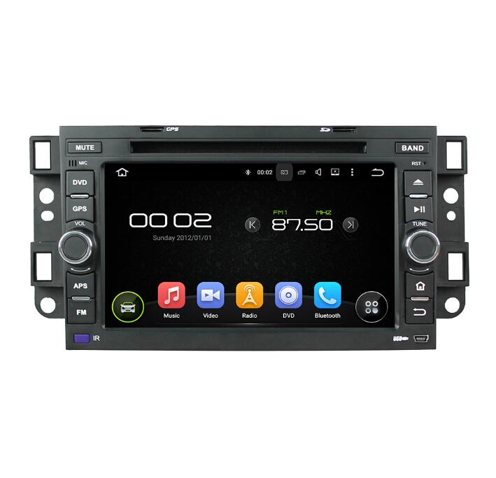 Chevrolet 7 Inch Car Multimedia System