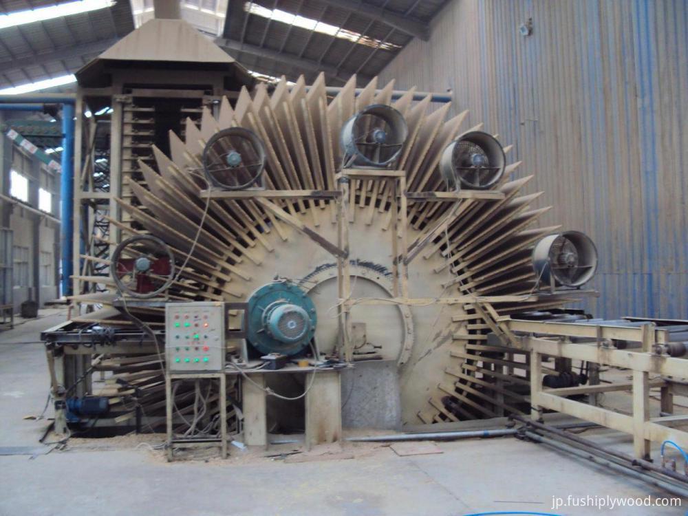 producing facility
