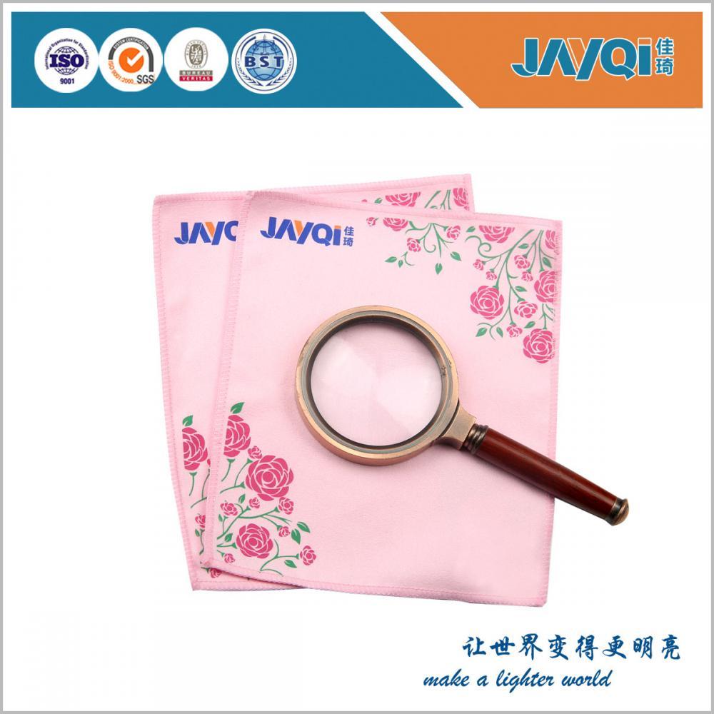 Custom Magic Cleaning Cloth Microfiber