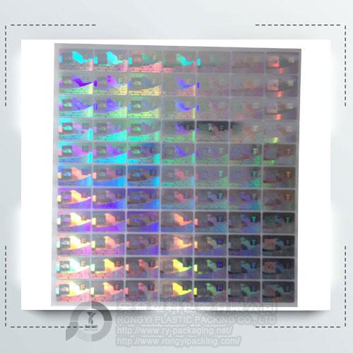 Anti-fake security hologram labels