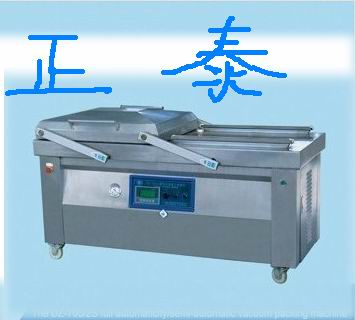 Double Chamber Packing Machines