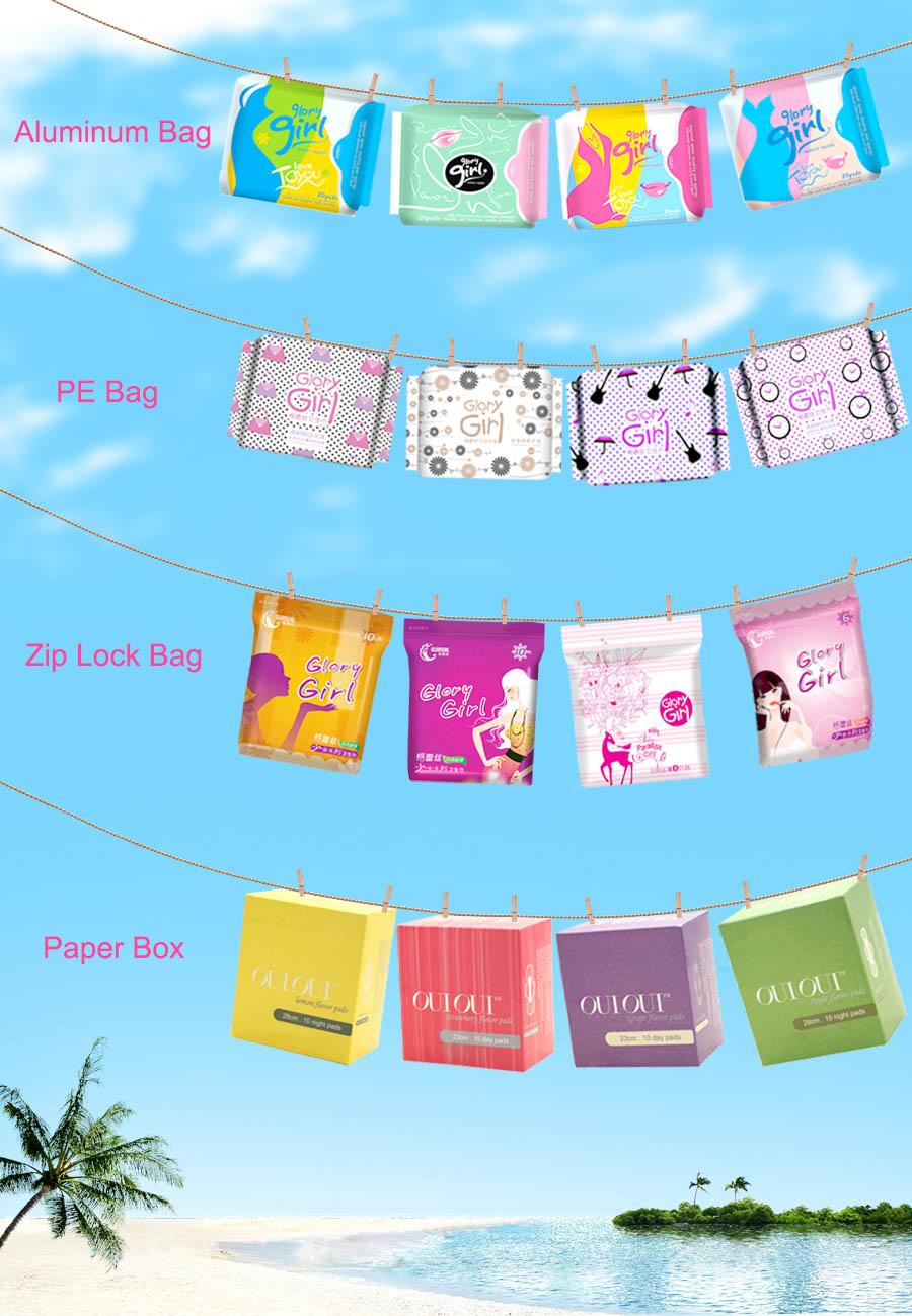 Sanitary Pads Packaging