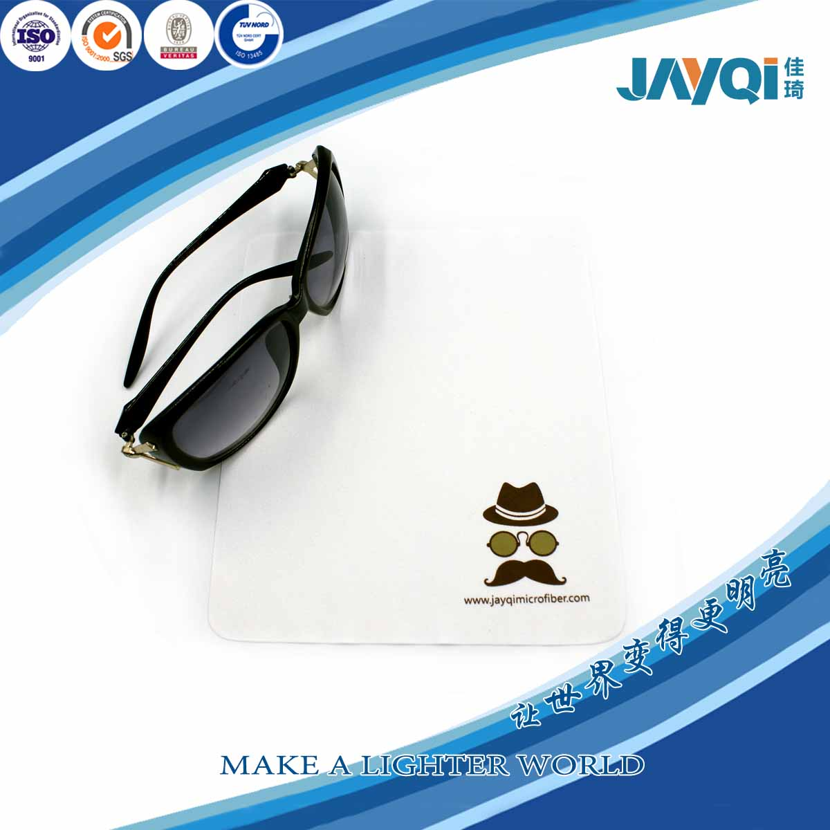 Logo Printed High Quality Microfiber Cleaning Cloth