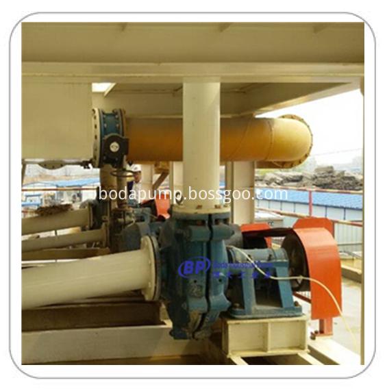 slurry pump application in Aluminum plant