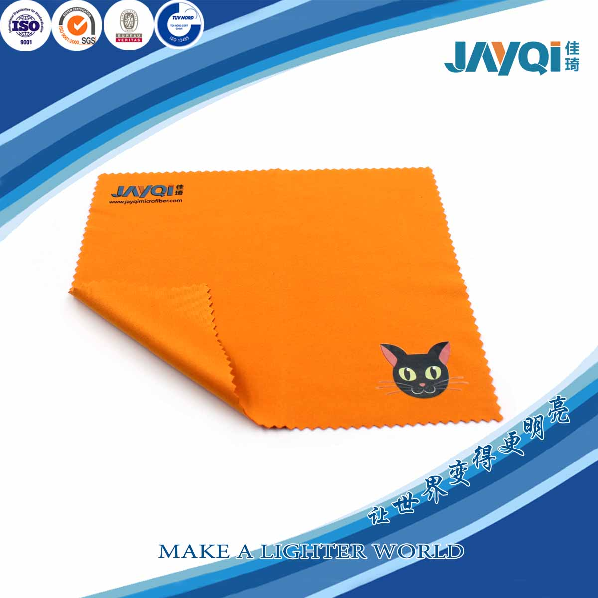 2016 Hot Sale Personalized Microfiber Cleaning Cloth