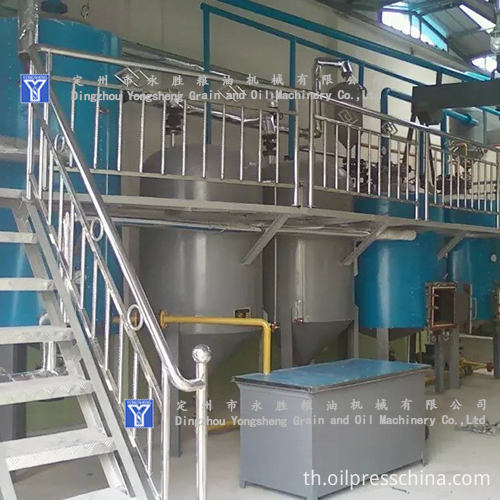 refining of crude palm kernel oil
