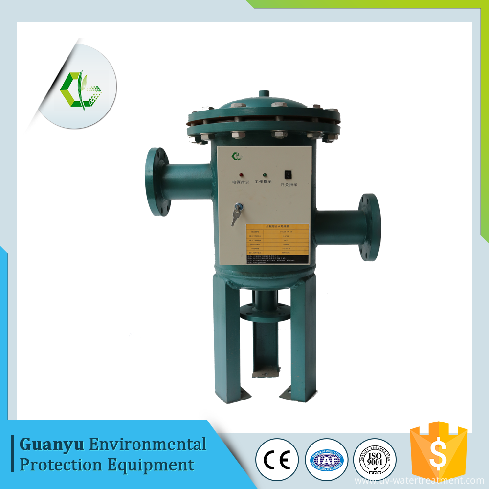 water filter device