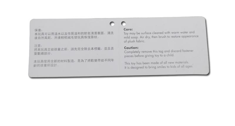 custom printed cardboard tags