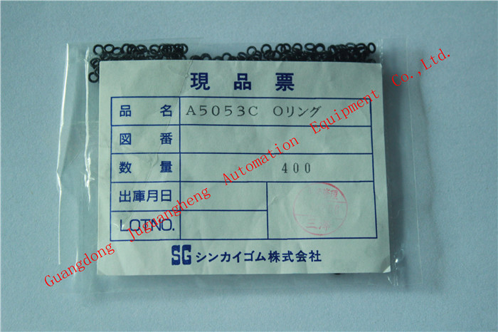 A5053C FUJI V12 seal ring of Vacuum switch valve  (1)