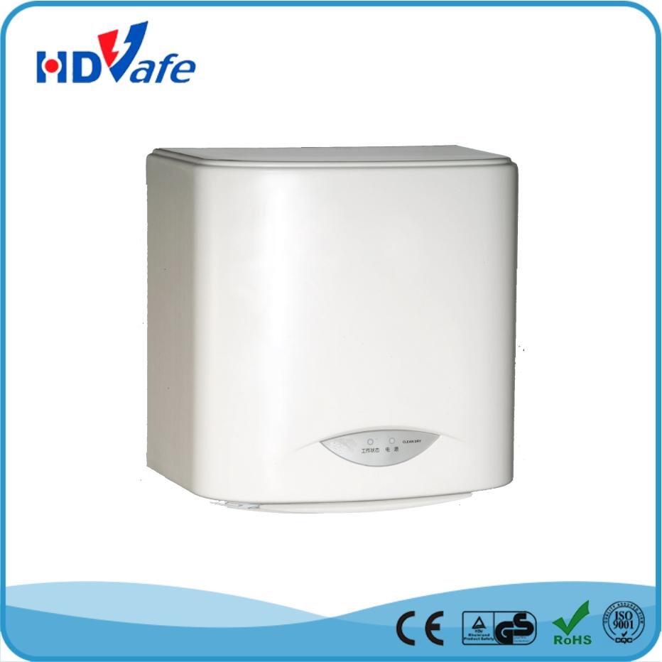 HDY2001-White
