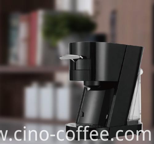 CN-U capsule coffee machine (4)