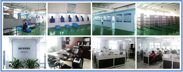 factory & office of Beike Sealing