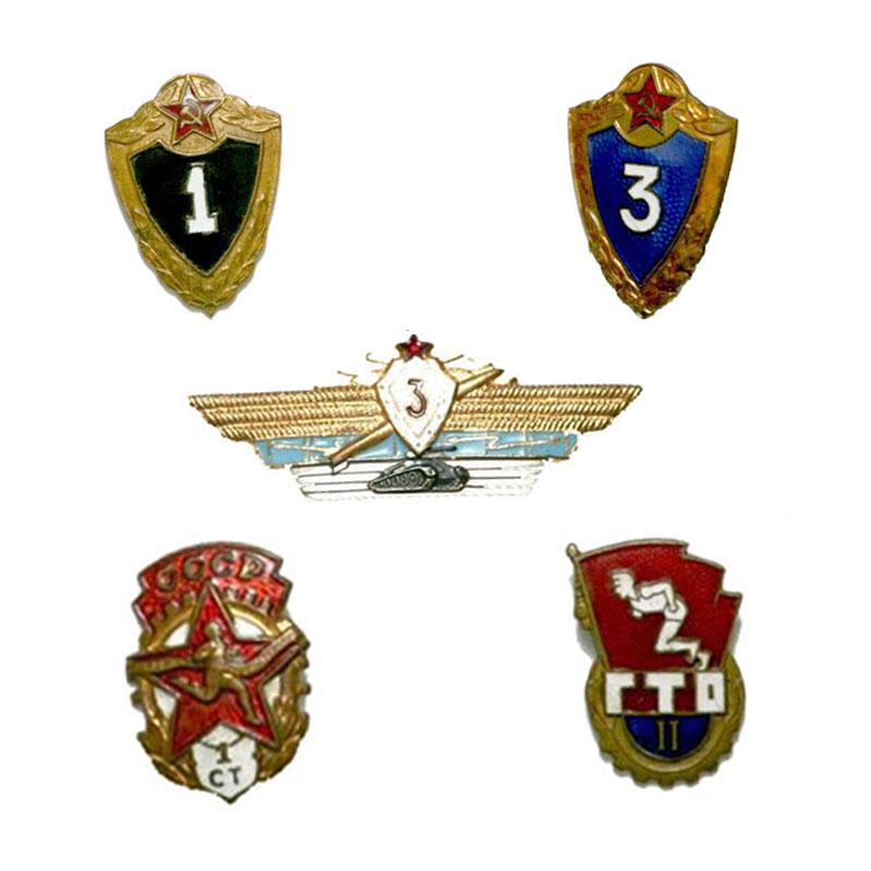 Russian Badge Gallery