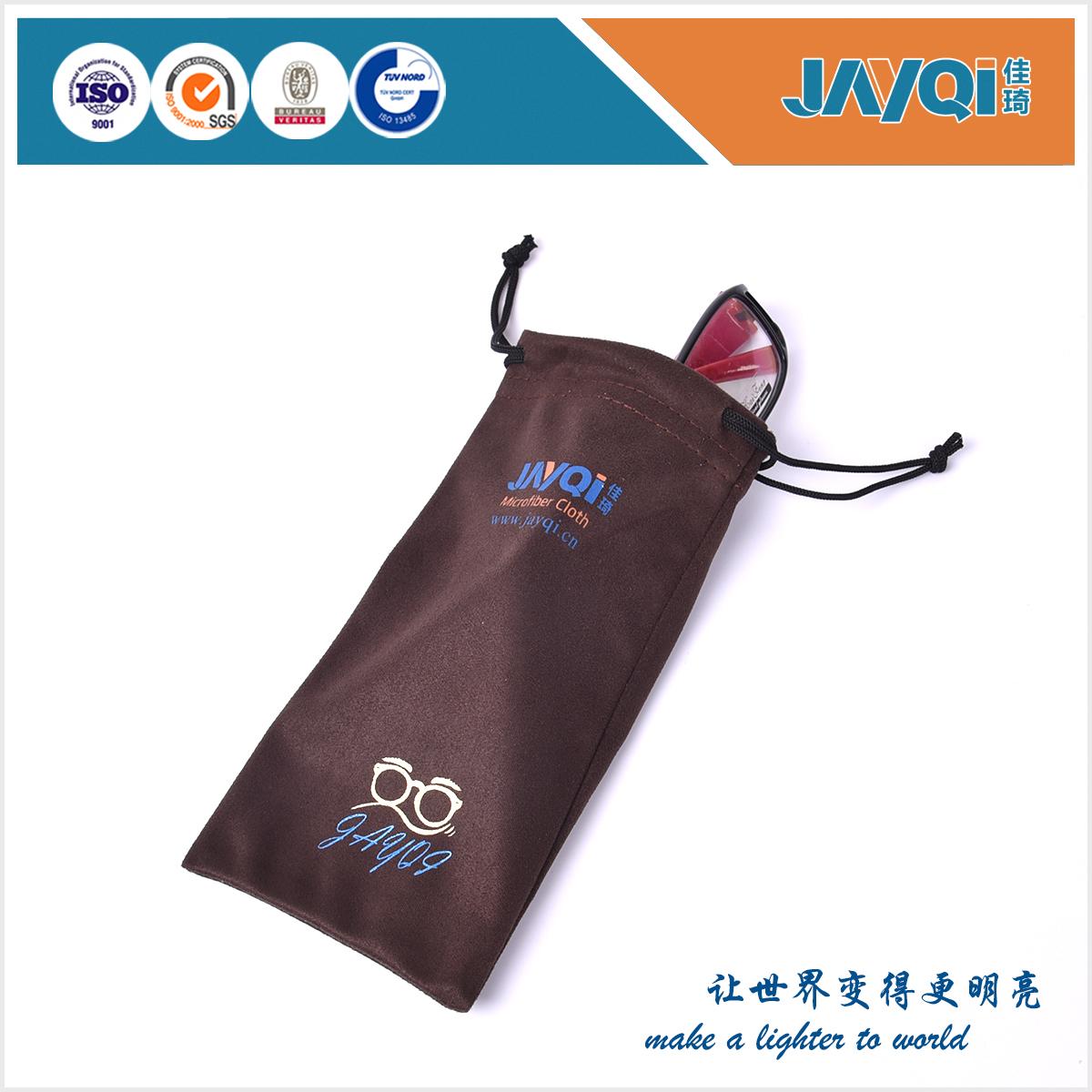 Microfiber Glasses Drawstring Bag